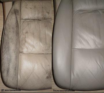 Ремонт кожи автомобиля